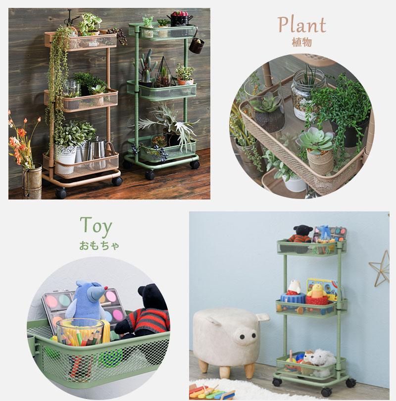植物やおもちゃも収納