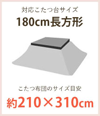 布団サイズ5