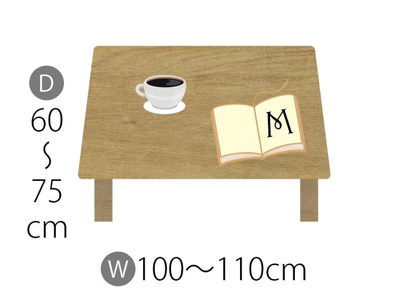 長方形 Mのこたつ