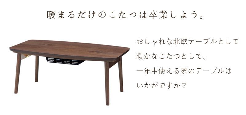 銘木ウォルナット風のプリント天板