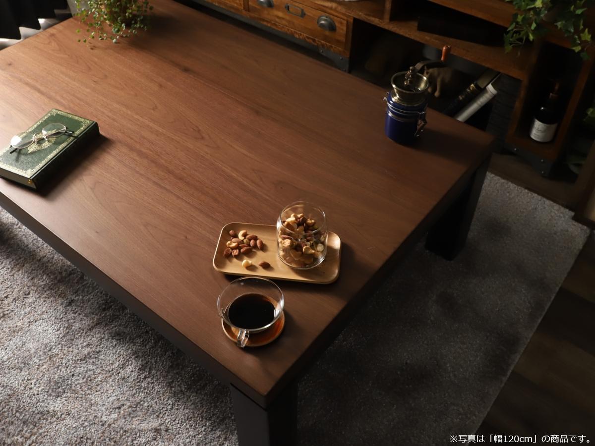 四角形こたつテーブル コリン