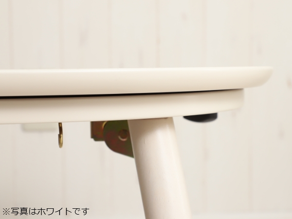 折れ脚こたつテーブル デニス