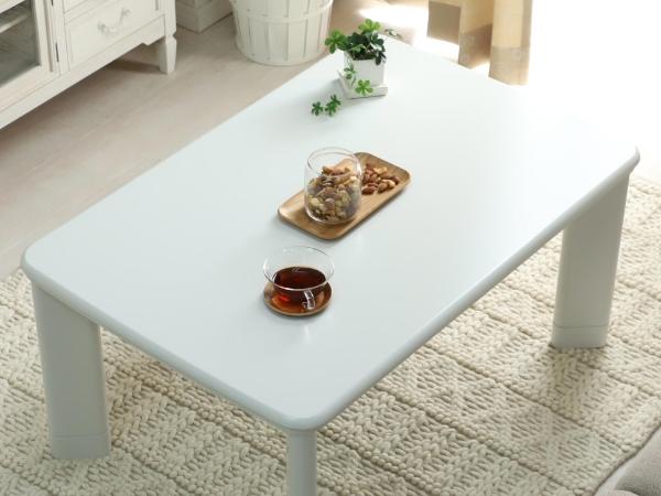 四角形こたつテーブル マイルズ