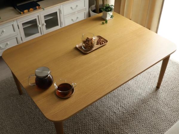 四角形こたつテーブル テオ