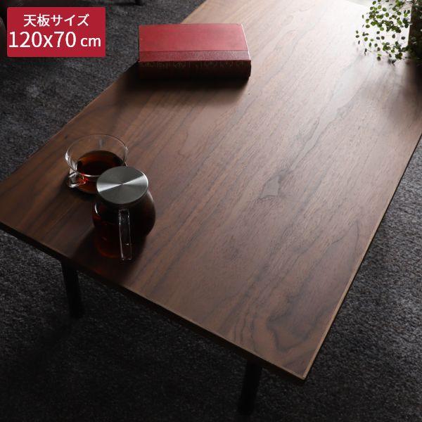 国産こたつテーブル アニル Lサイズ
