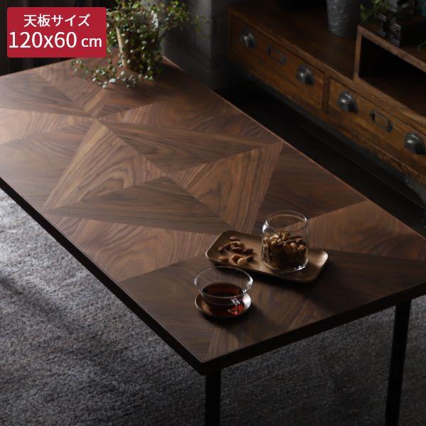 国産こたつテーブル ラシン2 Lサイズ