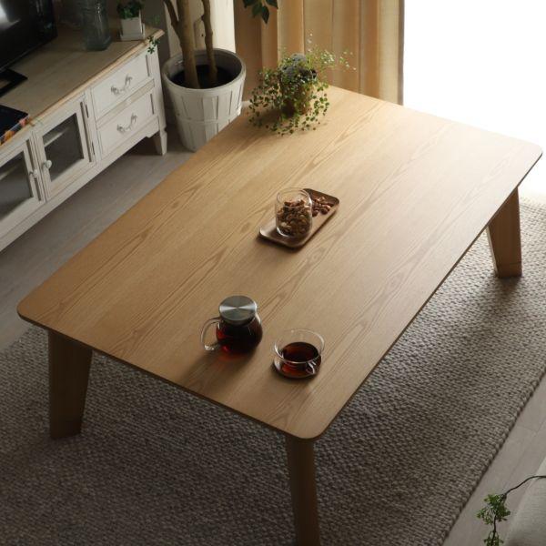 高さが調節できるこたつテーブル ダリル ナチュラル
