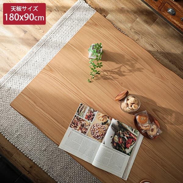 波のような削りを入れた家具調こたつテーブル ハズキ ナチュラル180