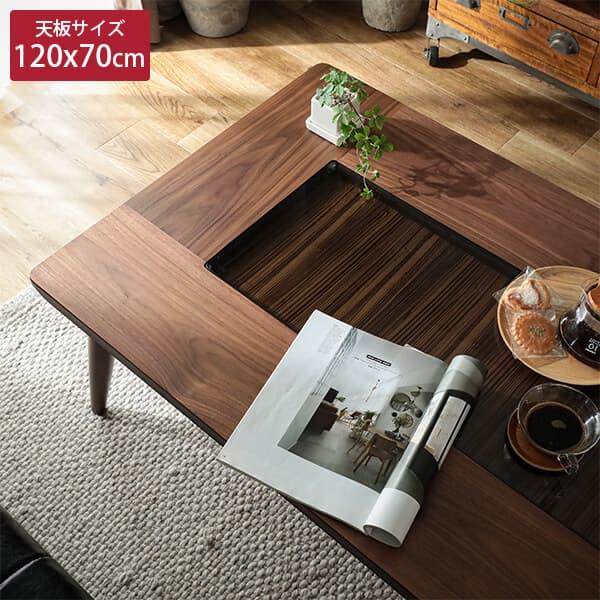ガラスを入れた天板デザインの家具調こたつテーブル リンド