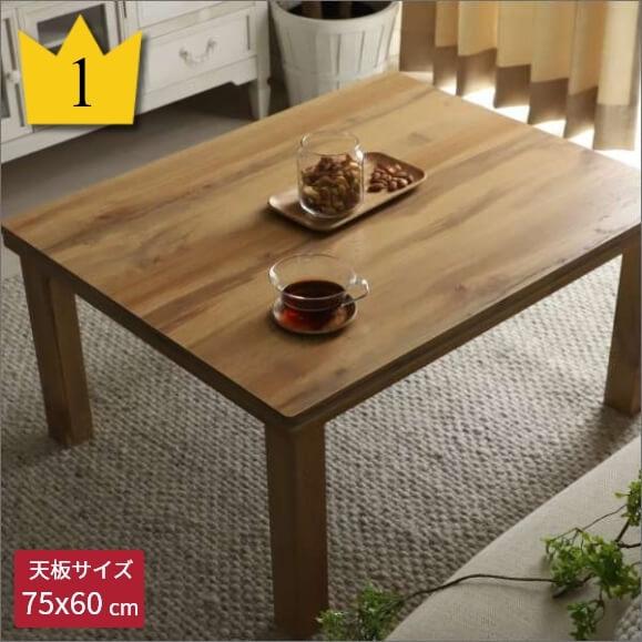 一人暮らしサイズのこたつテーブル タイニン
