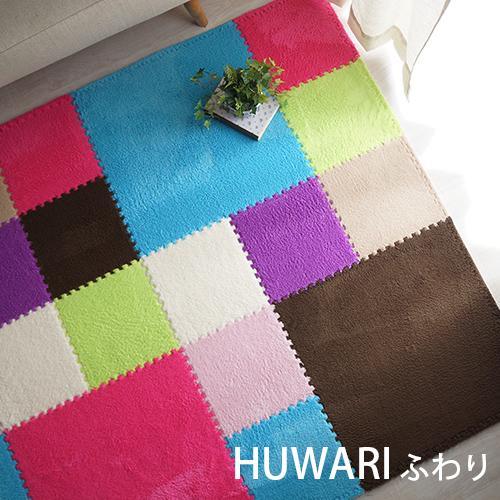 HUWARI