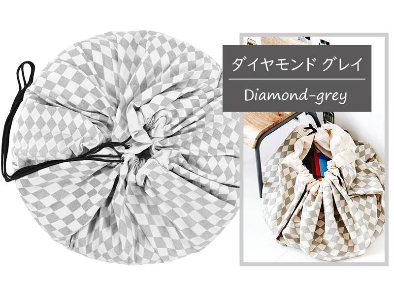 ダイヤモンドグレイ