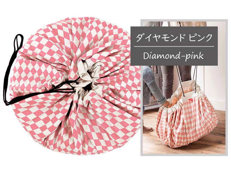 ダイヤモンドピンク