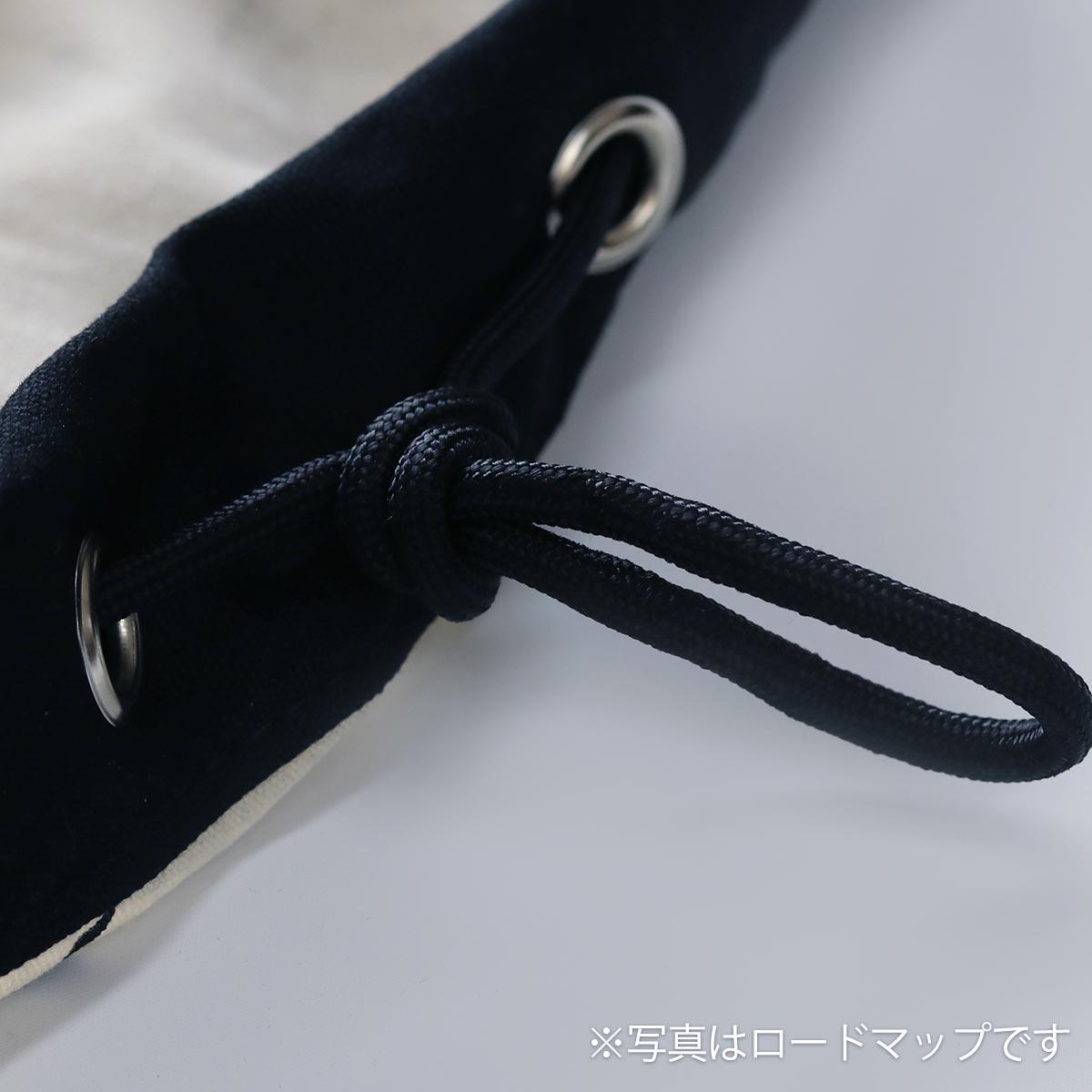 お好みで紐の端を結んでマットの開き具合を調整できます。