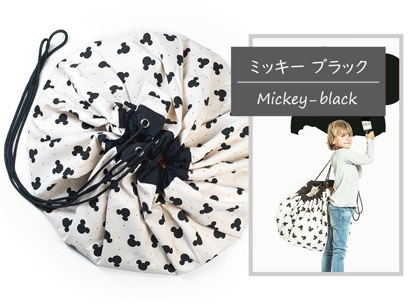 ミッキーブラック