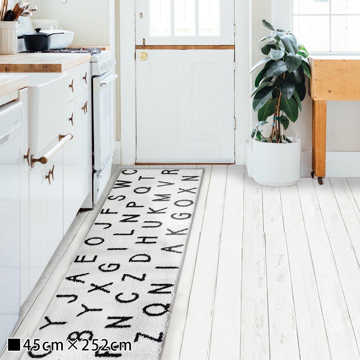 アルファベットキッチンマット ホワイト画像