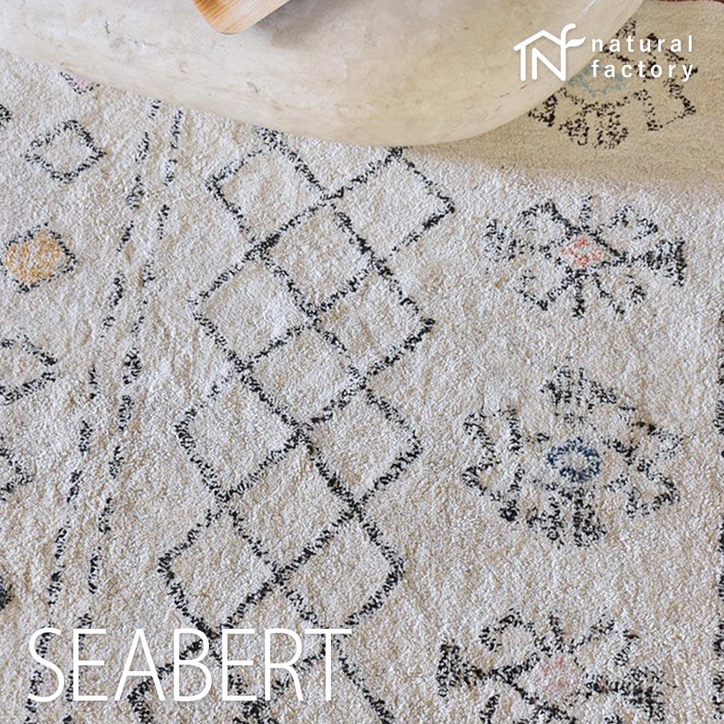 SEABERT モロッカンミューズシリーズの輸入ラグ マルチアイボリー