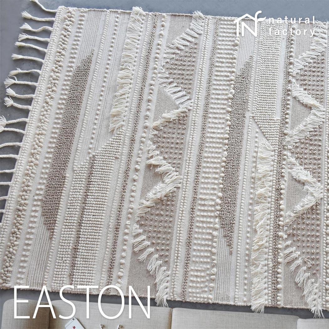 EASTON モロッカンミューズシリーズの輸入ラグ ベージュアイボリー