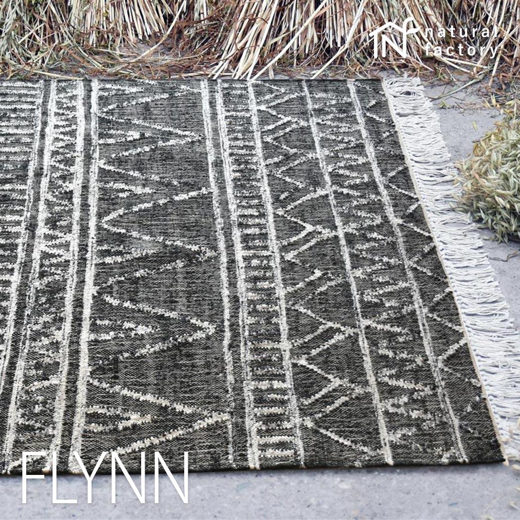 FLYNN モロッカンミューズシリーズの輸入ラグ チャコールアイボリー