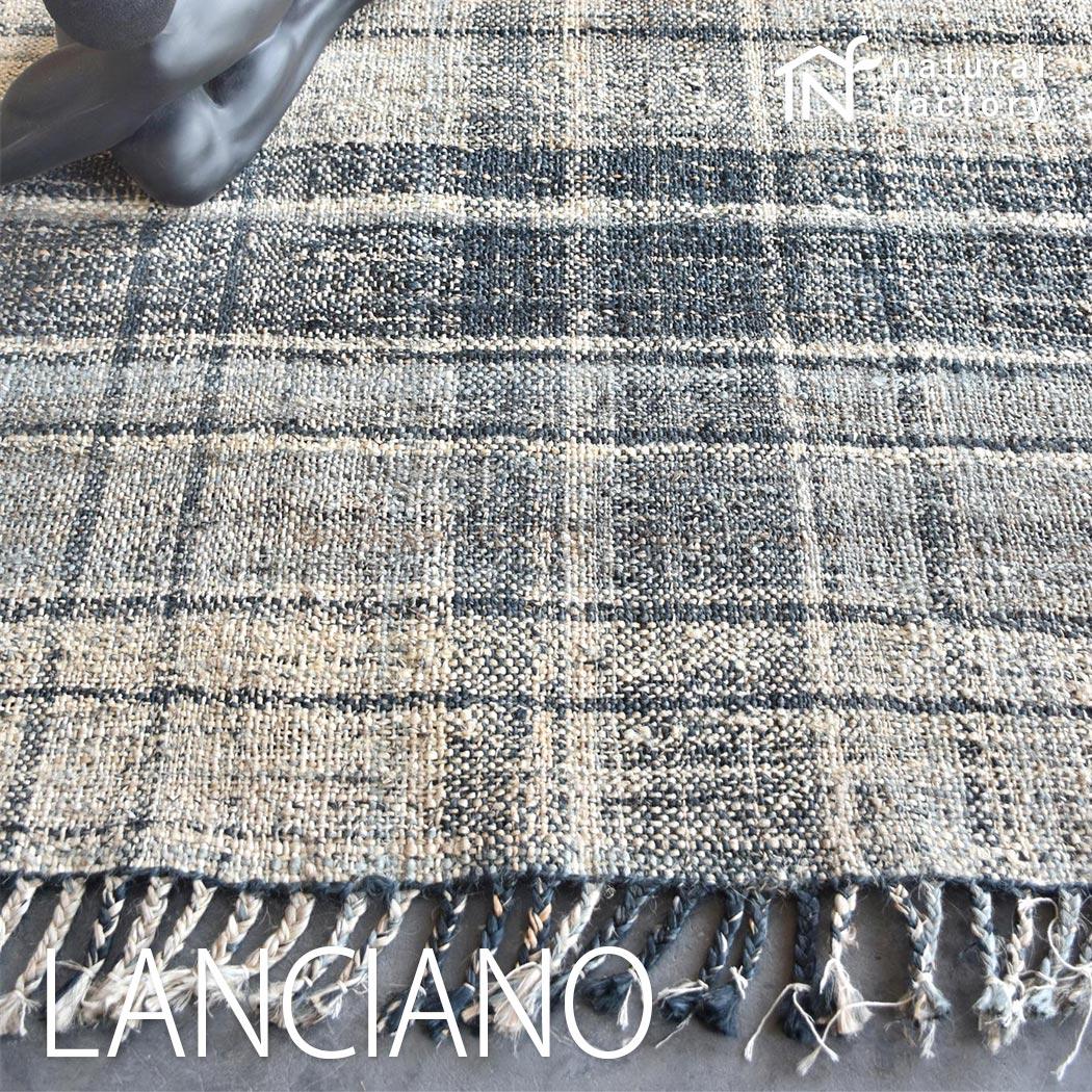 LANCIANO  オーガニックウームフシリーズの輸入ラグ グレーナチュラル