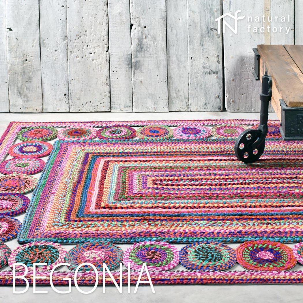 BEGONIA オーガニック ウームフシリーズの輸入ラグ マルチ