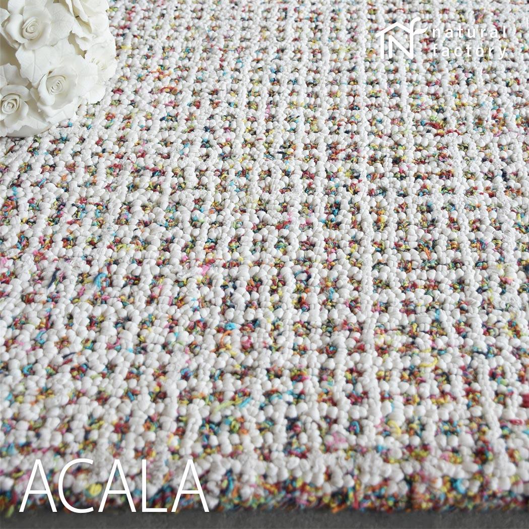 ACALA リサイクルレボリューションシリーズの輸入ラグ マルチホワイト