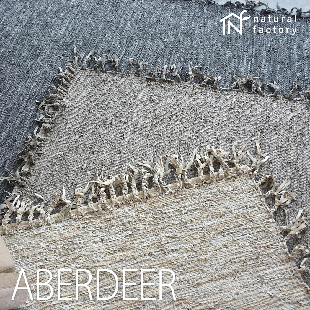 ABERDEER アーバン ユートピアシリーズの輸入ラグ