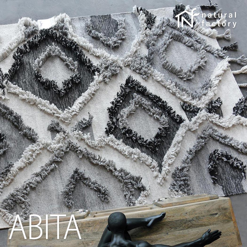 ABITA アルフレスコ アドベンチャーシリーズの輸入ラグ グレーナチュラル
