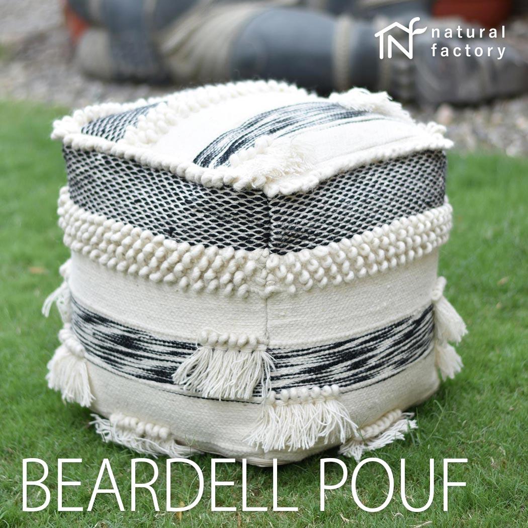 BEARDELLPOUF オシャレな輸入インド雑貨  チャコールアイボリー 約40x40x40cm
