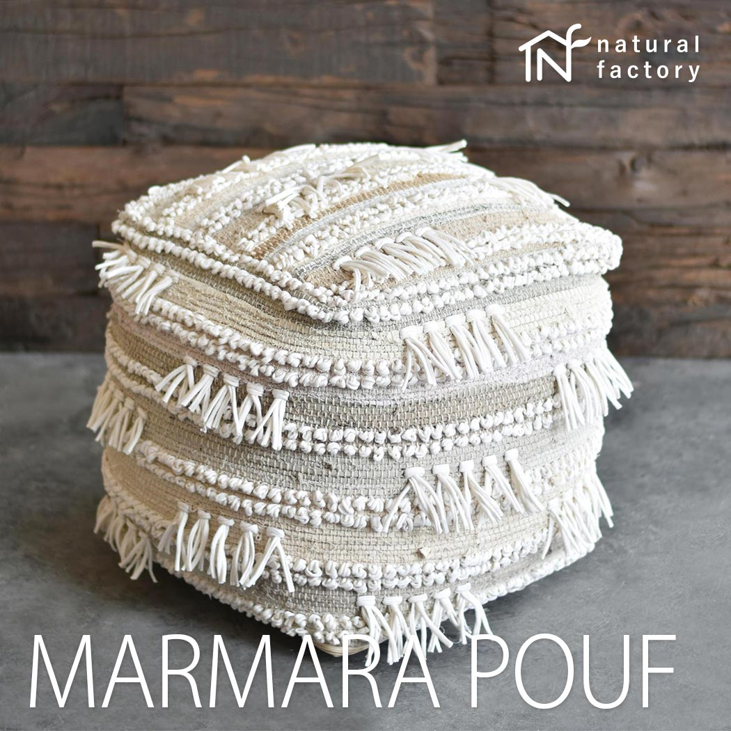 MARMARAPOUF オシャレな輸入インド雑貨  ベージュアイボリー 約40x40x40cm