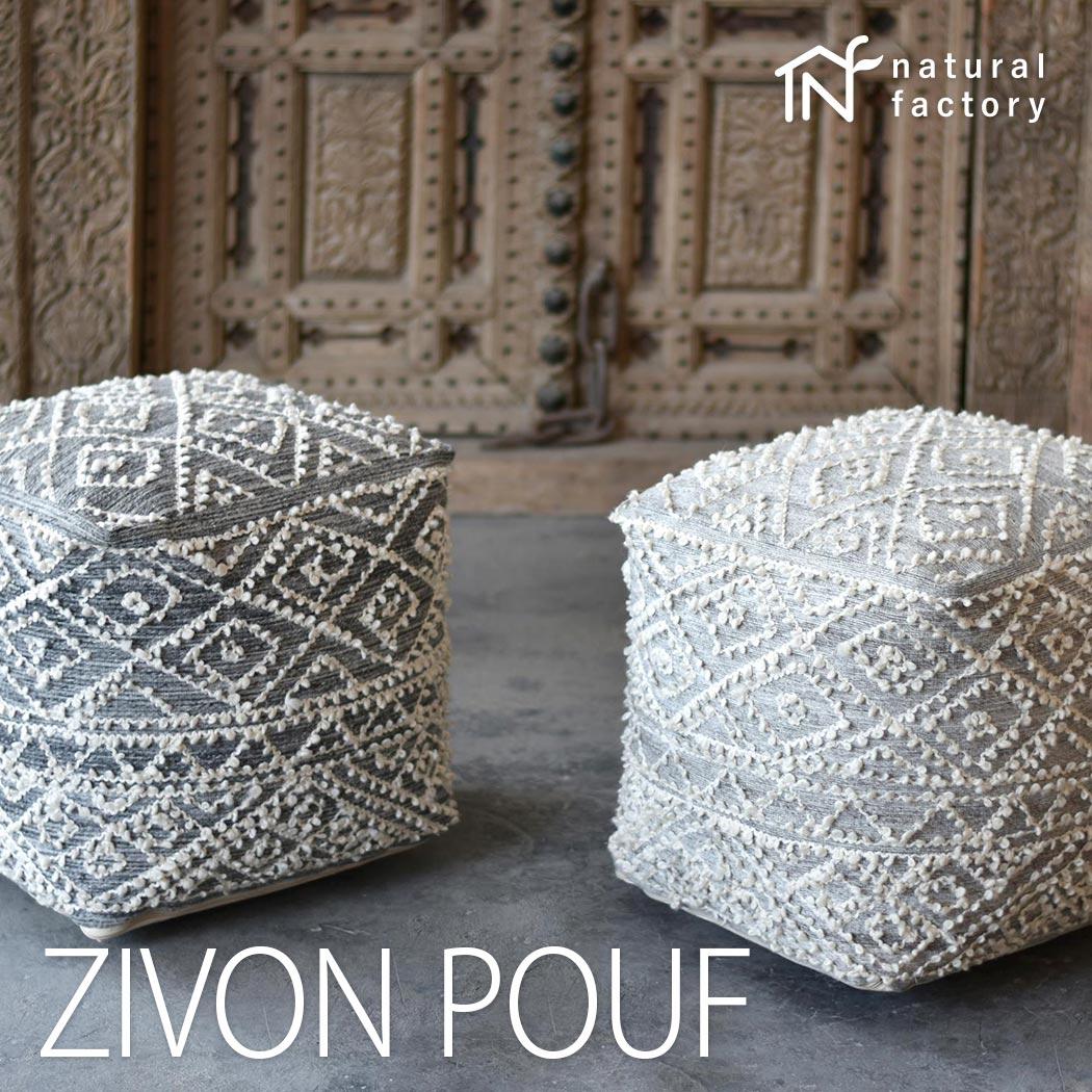 ZIVONPOUF オシャレな輸入インド雑貨   約40x40x40cm