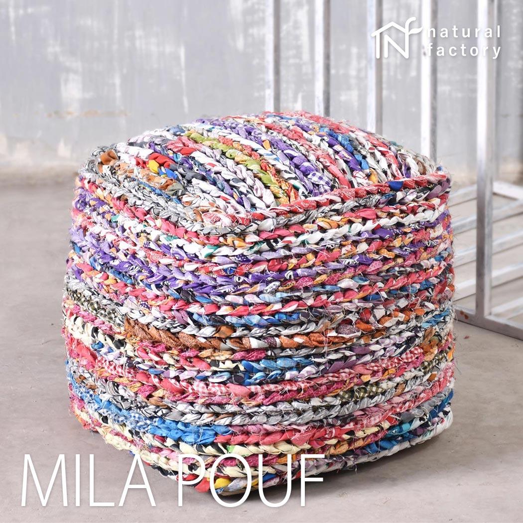 MILAPOUF オシャレな輸入インド雑貨  マルチ 約40x40x40cm