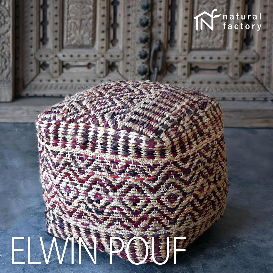 ELWINPOUF オシャレな輸入インド雑貨  ワインナチュラル 約40x40x40cm