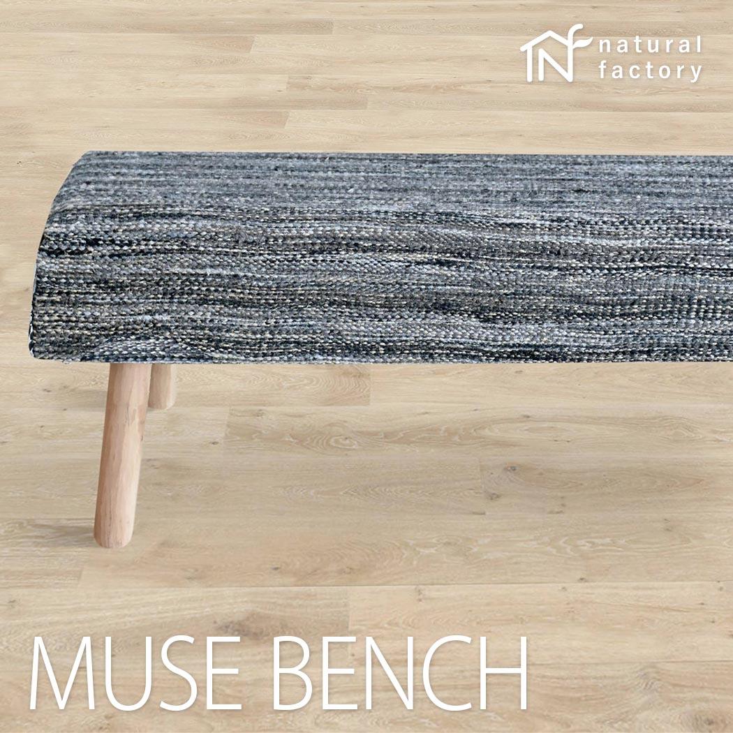 MUSE BENCH オシャレな輸入インド雑貨  グレー 約120x40x50cm