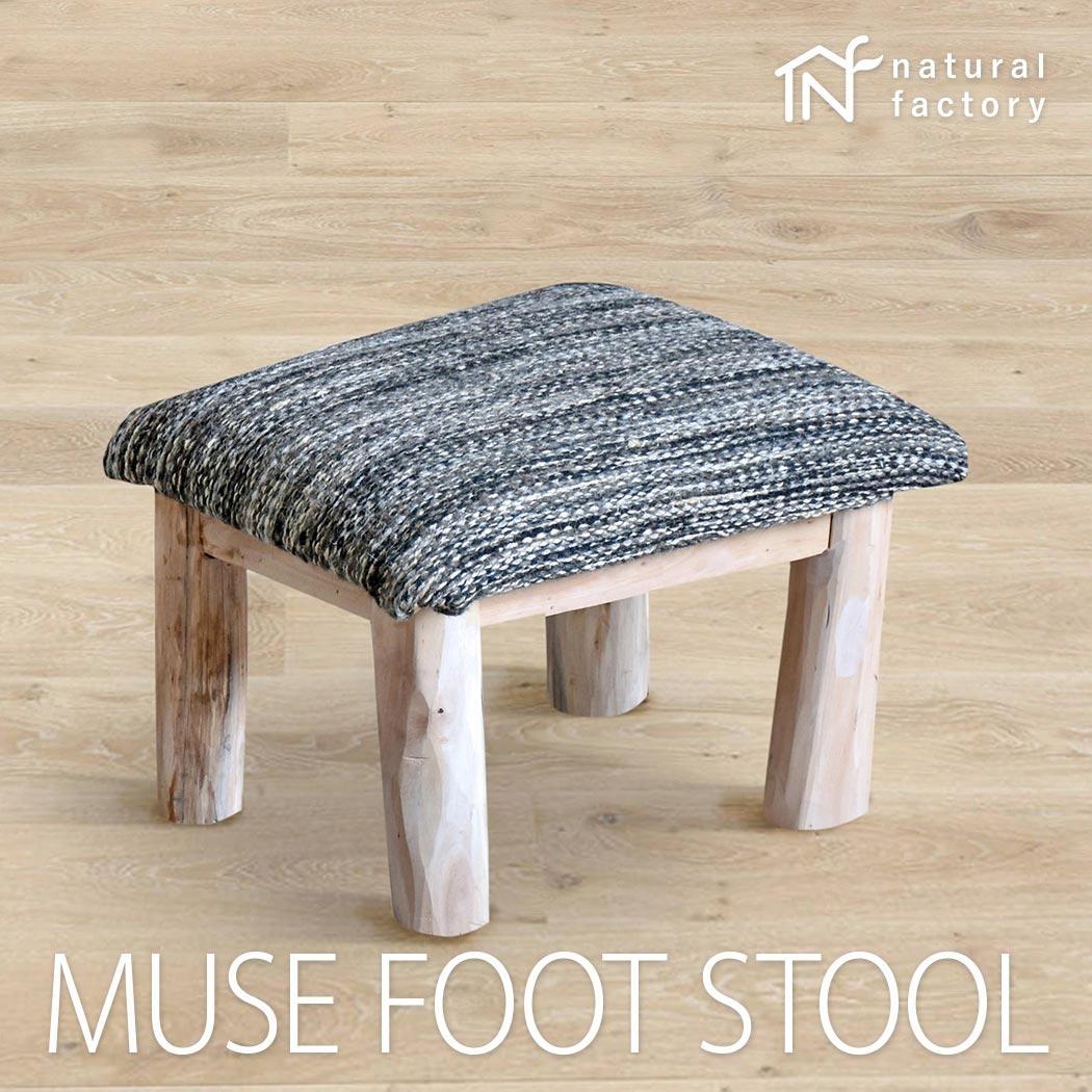 MUSE FootStool オシャレな輸入インド雑貨  グレー 約45x35x30cm
