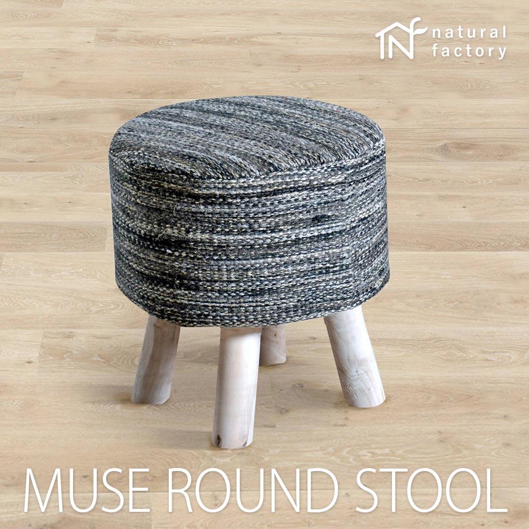 MUSE RoundStool オシャレな輸入インド雑貨  グレー 約40x40x40cm