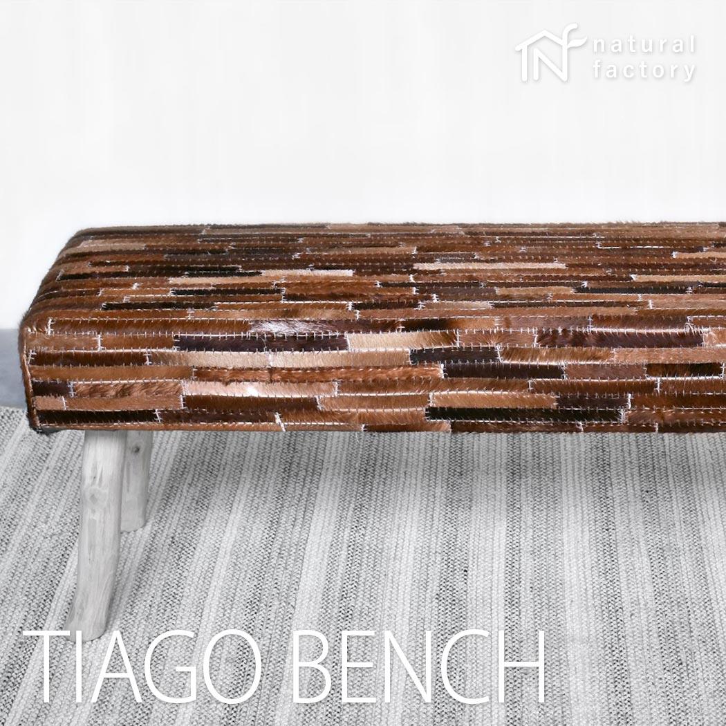 TIAGO BENCH オシャレな輸入インド雑貨  ミディアムブラウン 約120x40x50cm