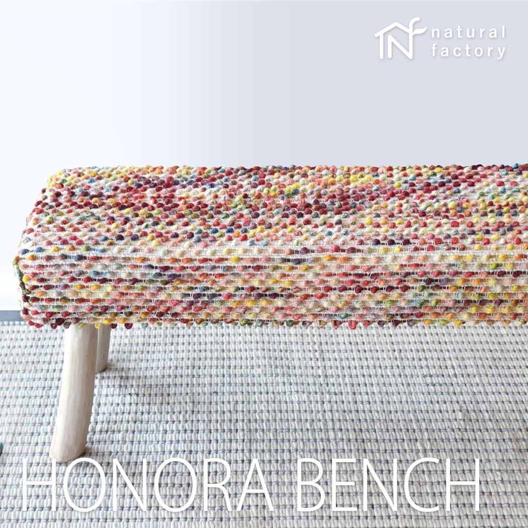 HONORA BENCH オシャレな輸入インド雑貨  マルチ 約120x40x50cm