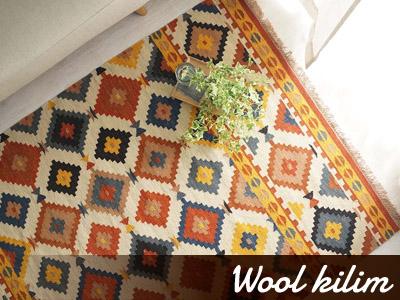 ウール 羊毛 ギャッベ ペルシャギャベ イラン