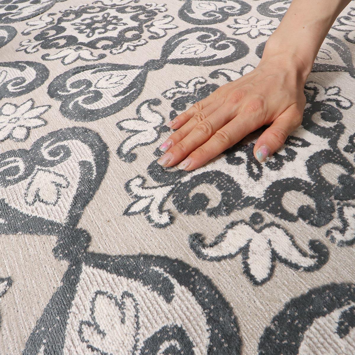 ベルギー製のモケット織りラグ『アッティカ』