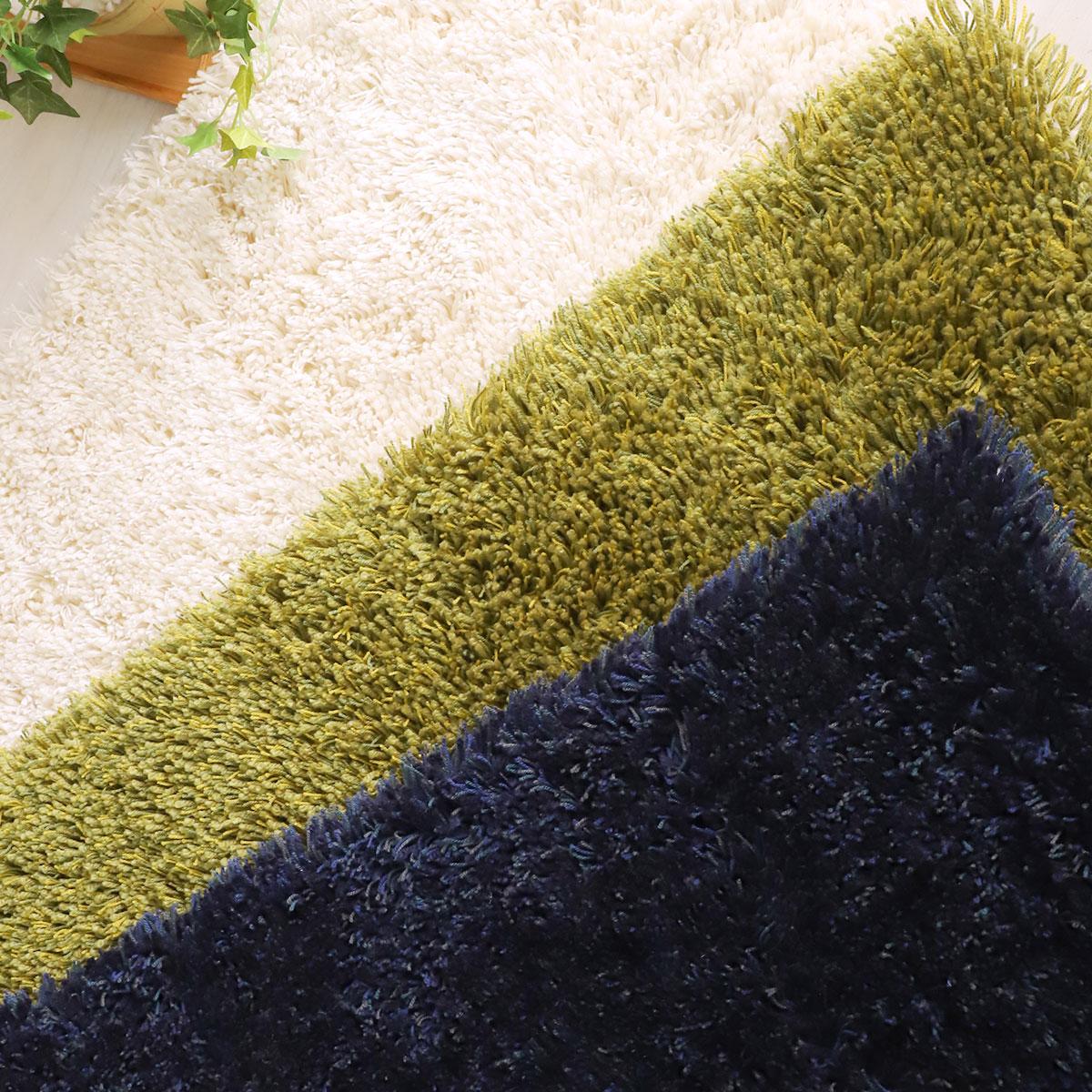 糸の太さや色が異なる質感が気持ちいい国産シャギーラグ「ブルーム」