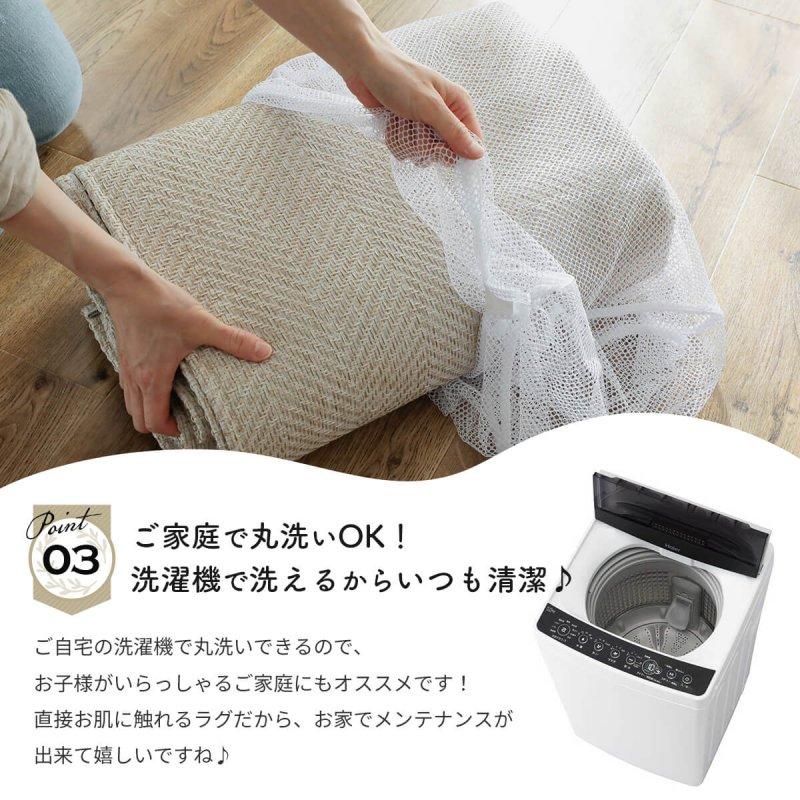 ご家庭で丸洗いOK