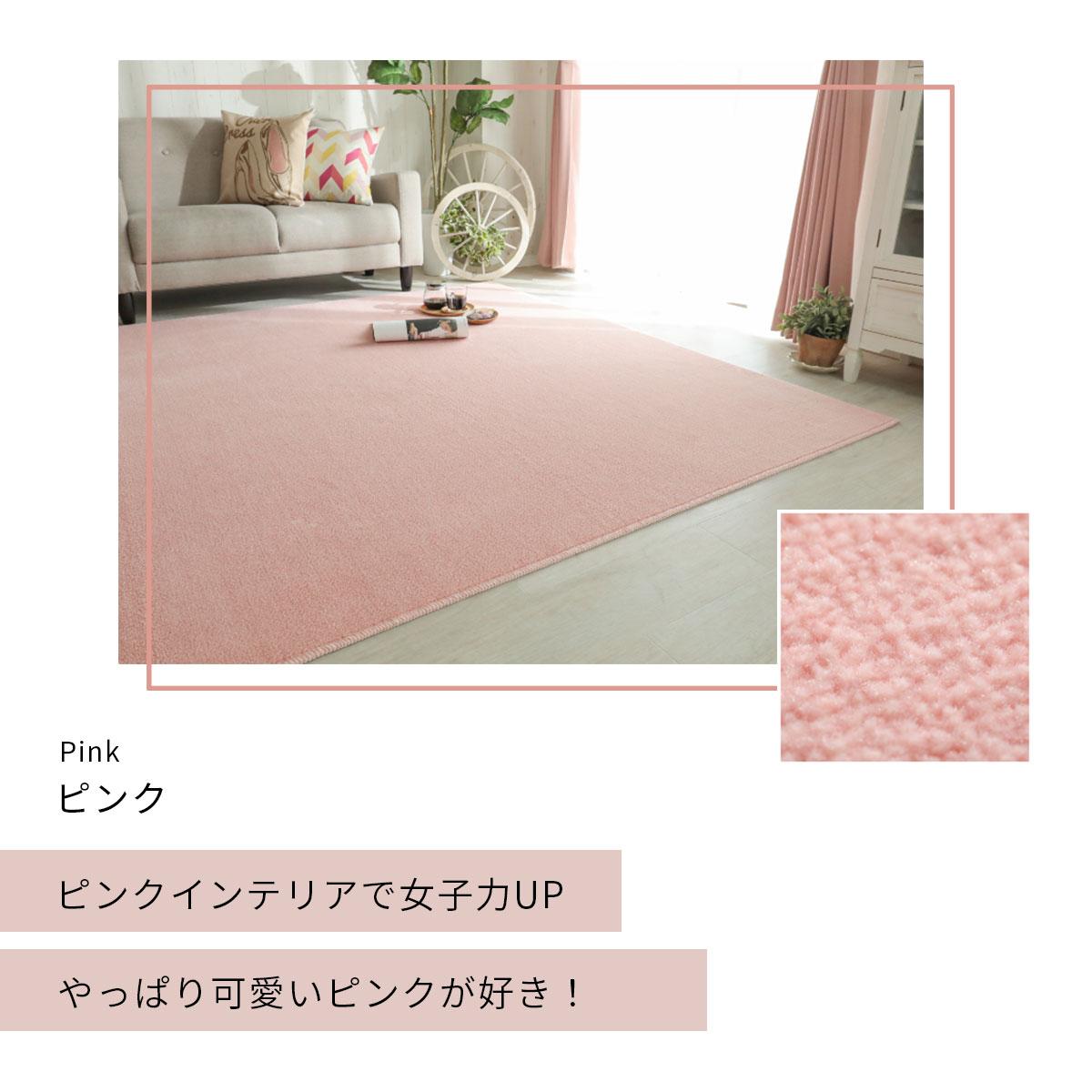 カラー紹介ピンク