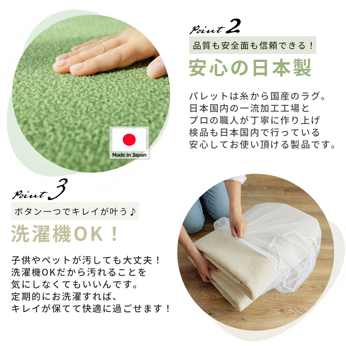 パレット 安心の日本製・洗濯OK