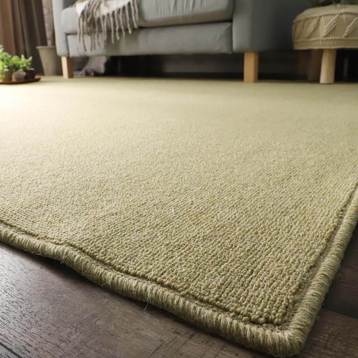 高級羊毛100%ナチュラルカーペット『ウールリリー』