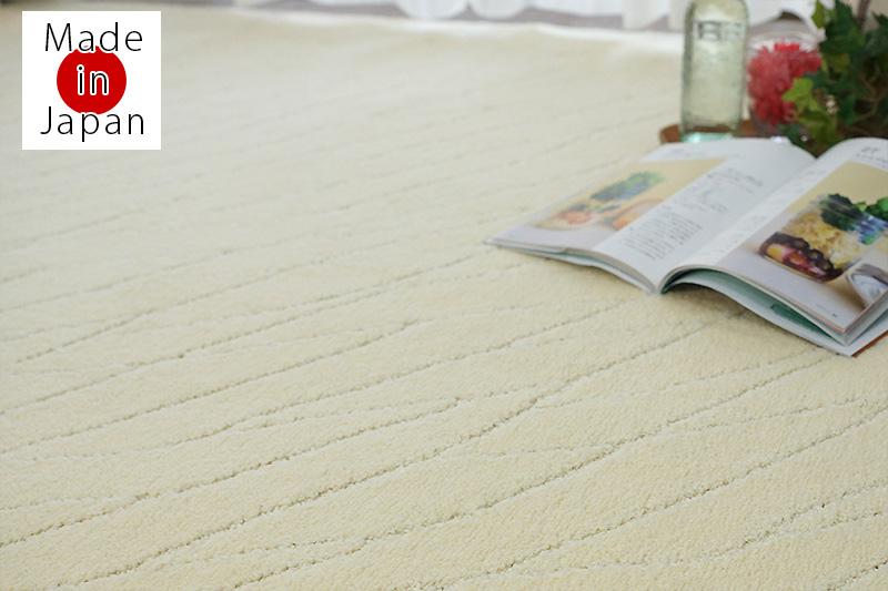 超極細繊維でやわらかい。お部屋に合わせやすいベーシックな国産カーペット落ち着いた色合いのエレガントなデザインが上品な空間を演出します。