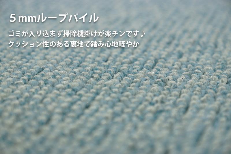 嬉しいホットカーペット床暖房対応でオールシーズンお使いいただけます