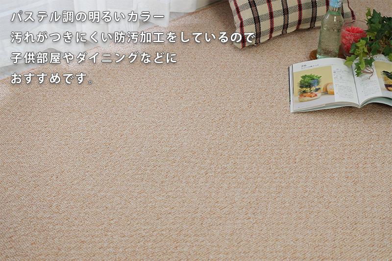 どのお部屋にも合わせやすい定番カーペットです