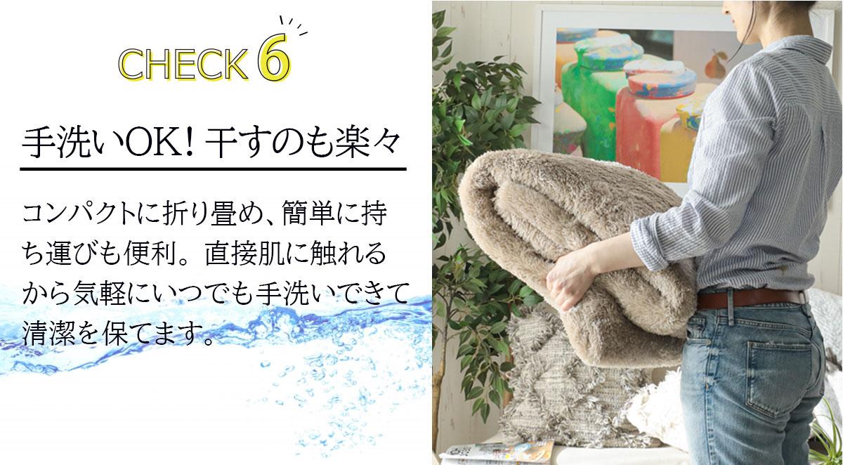 手洗いOK!干すのも楽々 コンパクトに折り畳め、簡単に持ち運びも便利。 直接肌に触れるから気軽にいつでも手洗いできて清潔を保てます