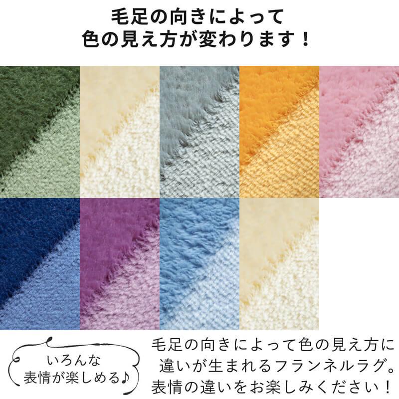 毛足の向きによって色の見え方が変わります
